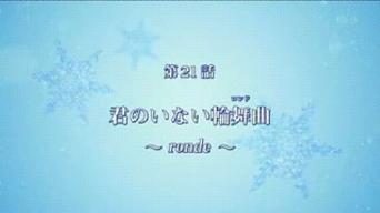 2007y02m24d_001409968.JPG