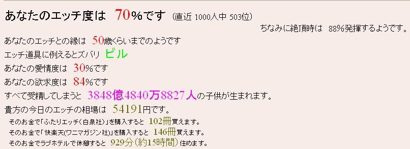 2007y02m02d_155436656.jpg