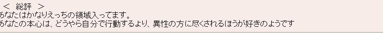2007y02m02d_155448359.jpg