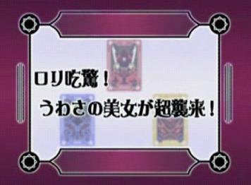 2007y02m04d_235859406.JPG