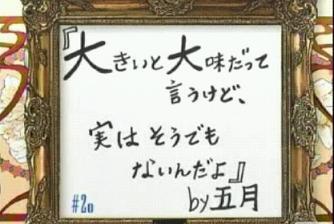 2007y02m16d_155610750.JPG