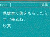 2007y02m18d_005233609.JPG
