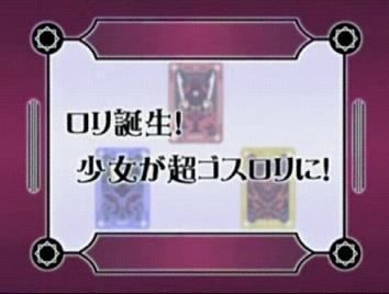 2007y01m29d_155100859.JPG