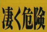 2007y02m16d_160410906.JPG