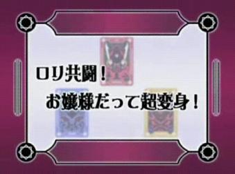 2007y02m10d_080307781.JPG