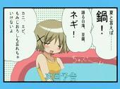 2007y02m18d_010320046.JPG
