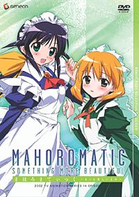 mahoro_mdb.jpg