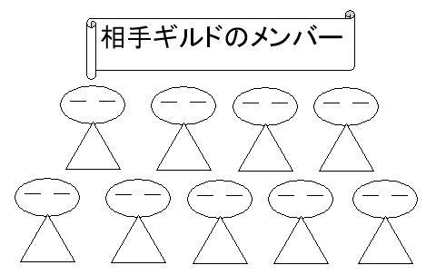 手抜き図1.JPG