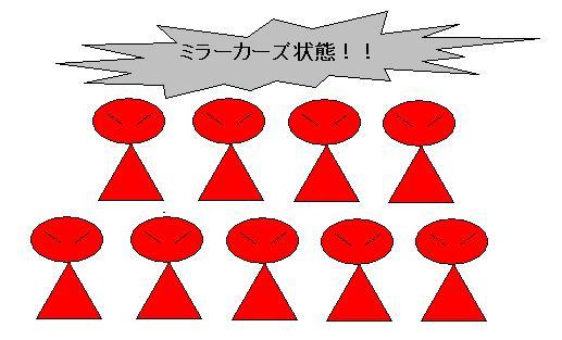 手抜き図2.JPG