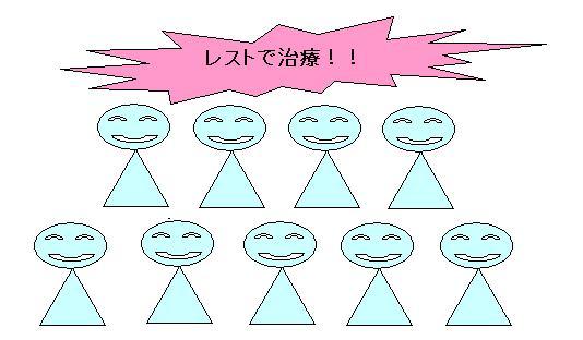 手抜き図3.JPG