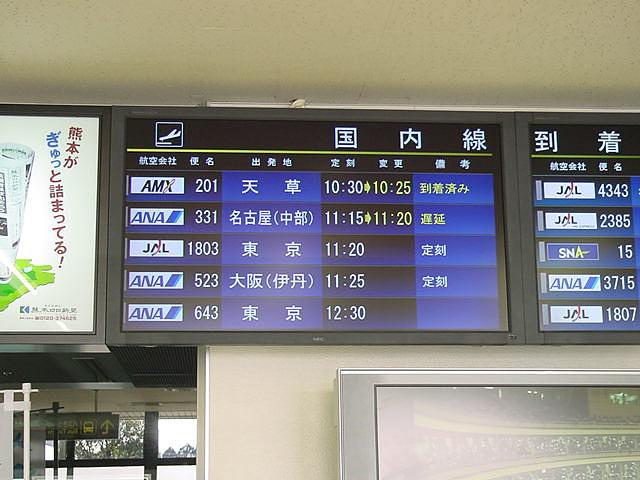 DSC07981.JPG