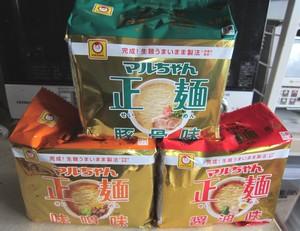 正麺.jpg