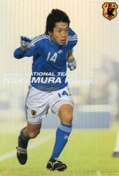 2009JN-12SP  中村憲剛