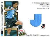 J08JC9-042of300