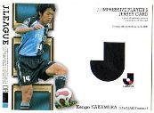 J08JC9-146of300