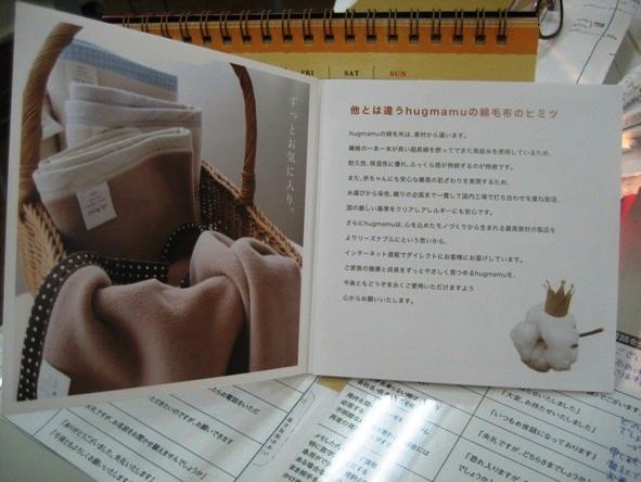 コピー ~ 100212パンフレット 002.jpg