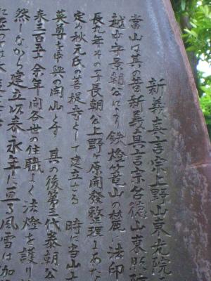 石碑(文字)