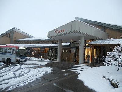 20110109(田上ごまどう温泉1)