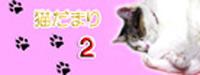 2bunner