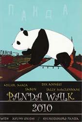 PANDA WALK2010