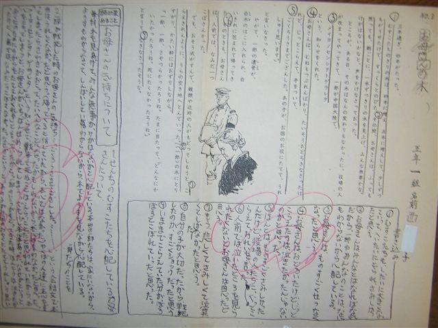 お母さんの木・西村・NO3