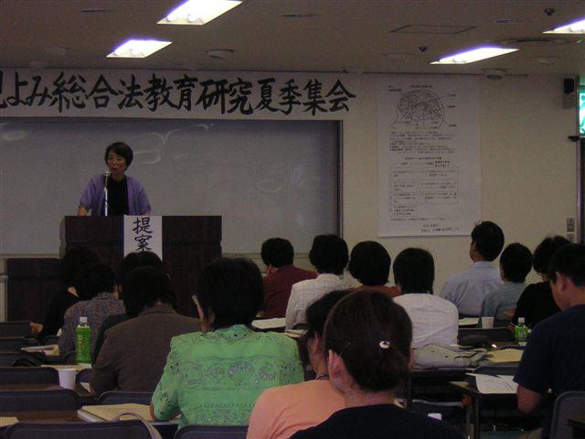05・8表教研・成瀬
