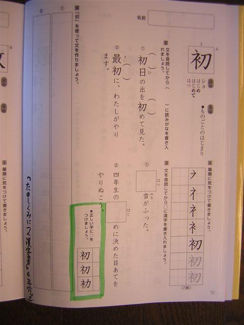 DSCN5517.JPG