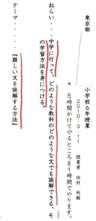 muzukasii文の読解1