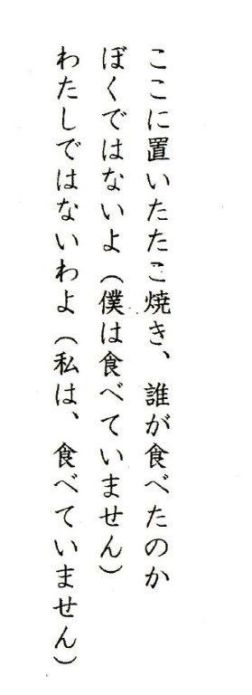 難しい文の読解3