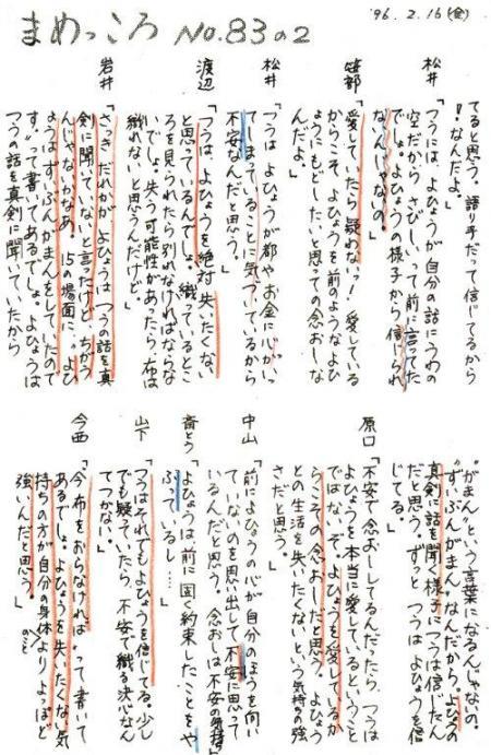 夕鶴2-1