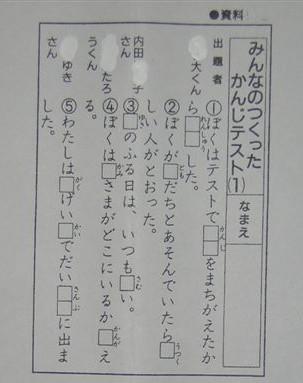 DSCN2358.JPG