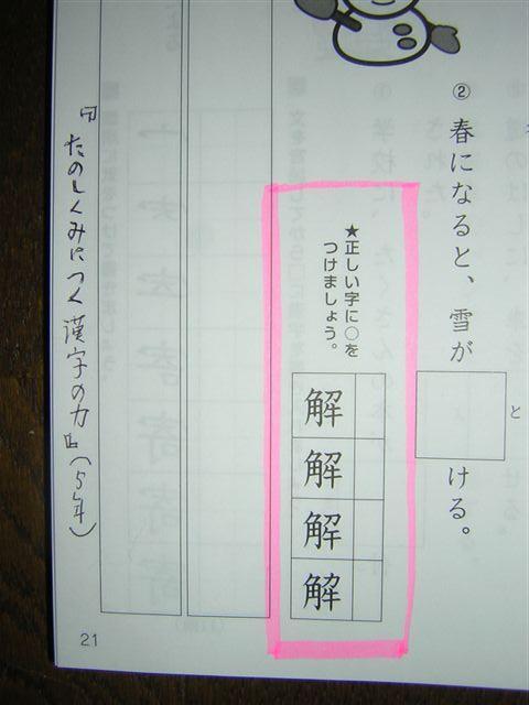 DSCN5512.JPG
