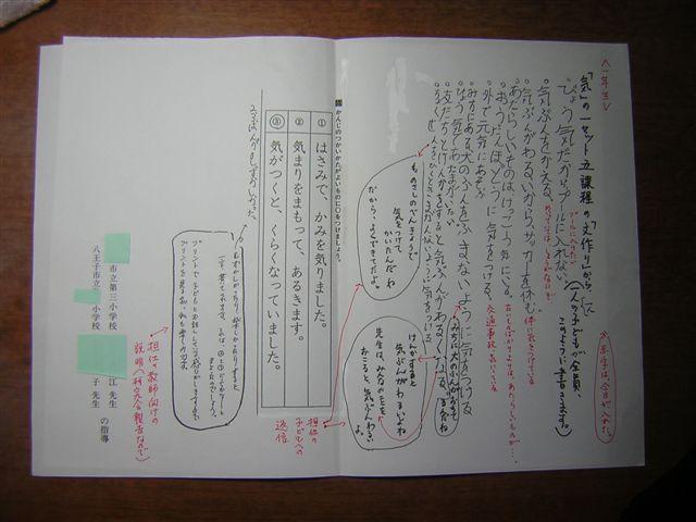 DSCN2265.JPG
