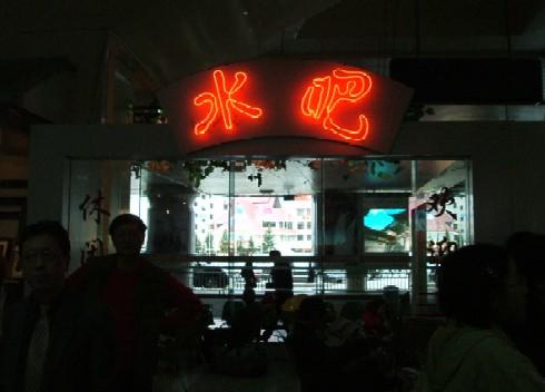 kunming4