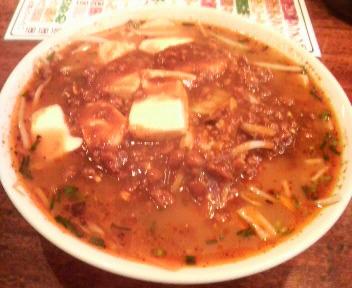 田村屋 肉豆腐タンメン