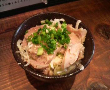 進化 鶏塩飯 2011.10.26