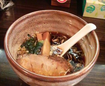 味○ つけ麺 中盛り スープ 2008.8.13
