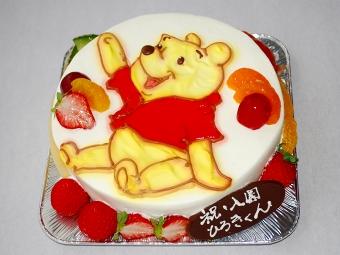 ひろくんの入園祝いのケーキ