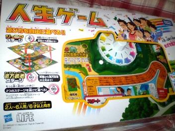 PC210900.JPG
