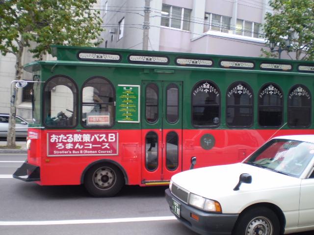 20071102_45.JPG