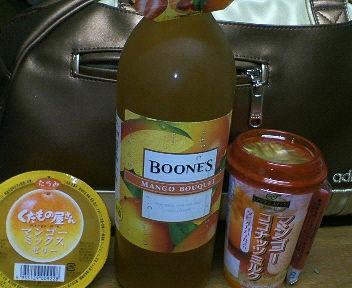 manngo,boones.jpg