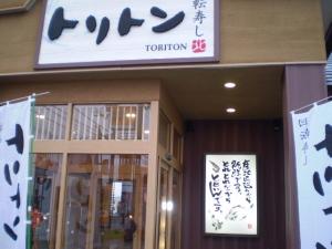 20071101_12.JPG