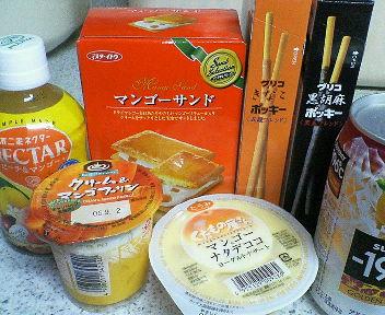 マンゴー他お菓子0822.jpg