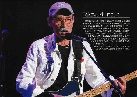 井上堯之コンサート中止   流れ流れて・・・・何処へ - 楽天ブログ