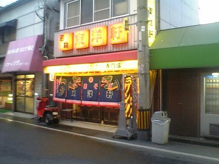 東洋003.jpg