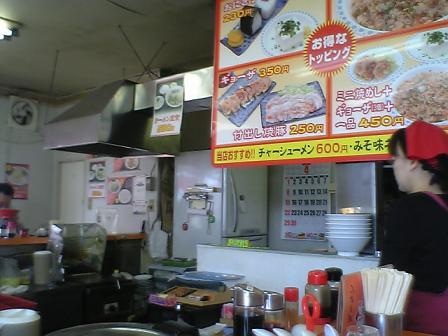 ダーメン (1).JPG