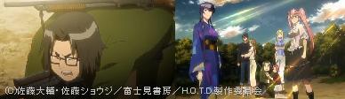 学園黙示録10.JPG