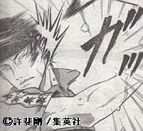新テニスの王子様 真田vs幸村 1.JPG