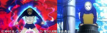 荒川UB2 ニノの戦闘態勢が非常に怖い件w.JPG