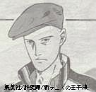 新テニプリ5月号 松平の帽子.JPG